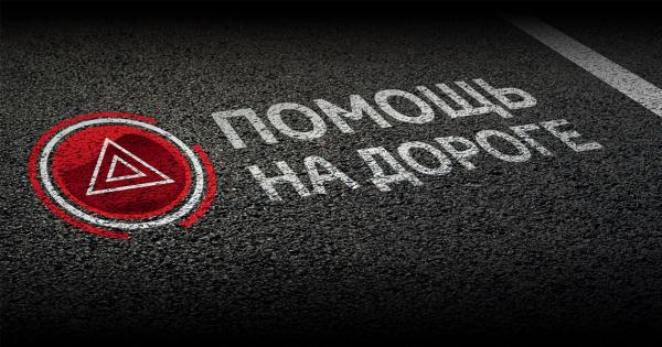 Логотип компании Техпомощь Черноголовка